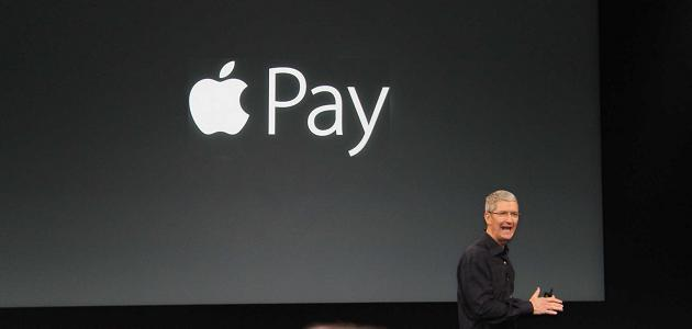 Apple Pay España 2016