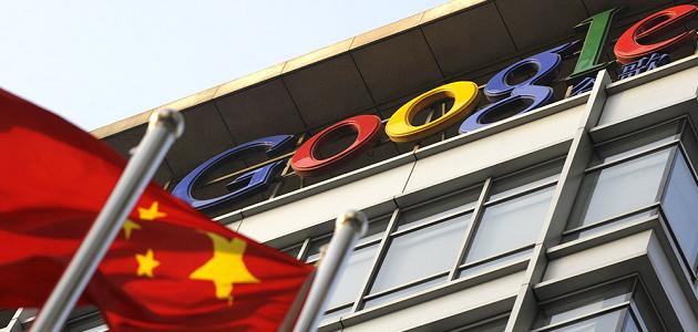 Google inteligencia artificial china