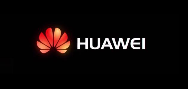Huawei trono China