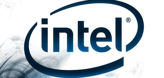Intel semiconductores chinos