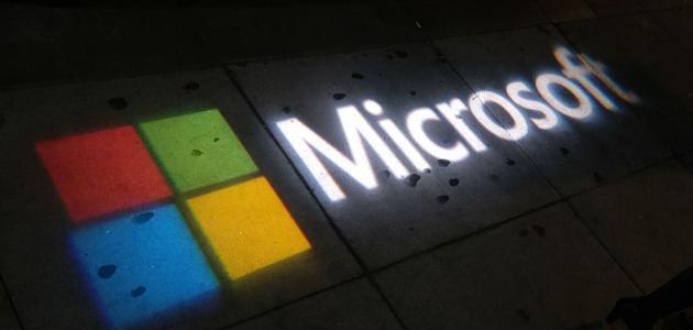Microsoft empresas IT en apuros
