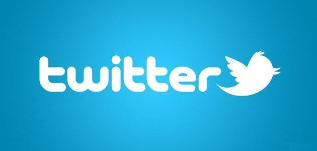 Twitter herramienta Brand Hub