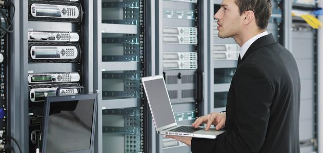 mainframe incrementado trabajo responsables TI
