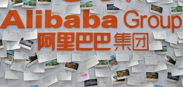 Alibaba vende productos