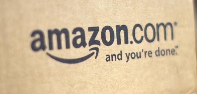 Amazon tienda física libros