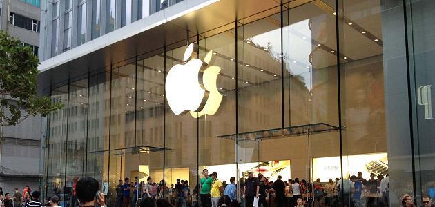 Apple desafía al gobierno británico