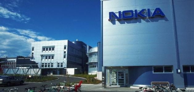 CNMC expediente sancionador Nokia