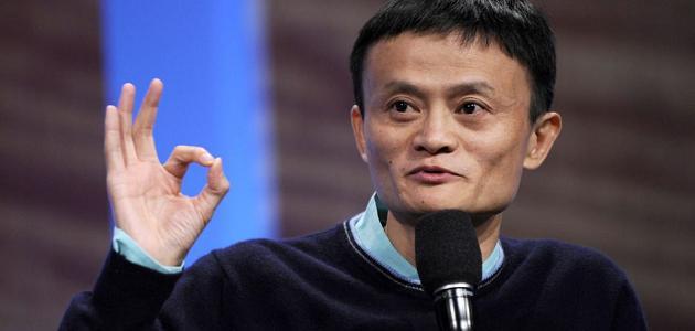 Jack Ma compra periódico
