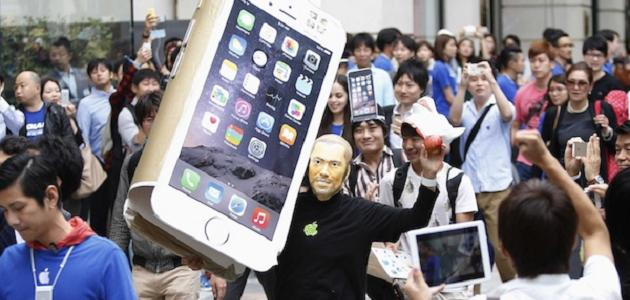Próximo iPhone pantalla OLED