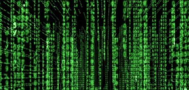 Tecnología cifrado ilegal