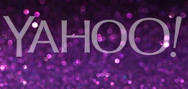Yahoo McKinsey reestructuración