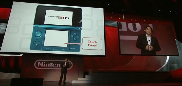 20 millones Nintendo 3DS Japón