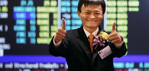 Alibaba no entra en la lista negra de EE.UU.