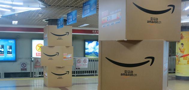 Amazon aborda China