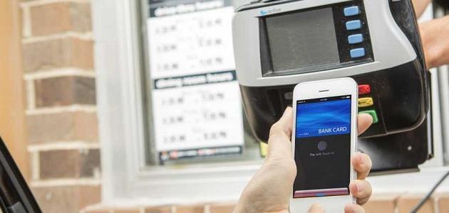 Apple Pay mayor éxito fuera EEUU