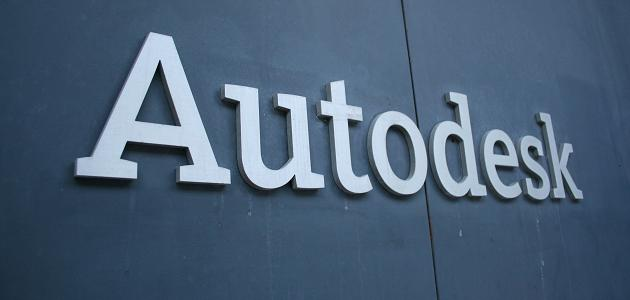 Autodesk Barcelona oficina europea