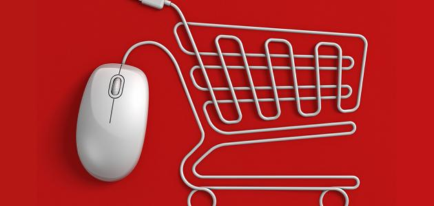 Derechos consumidor online Navidad