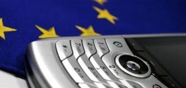 Eliminación roaming ingresos operadores