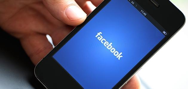 Facebook app más descargada 2015