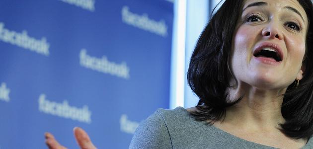 Facebook escuelas de negocios sobrevaloradas