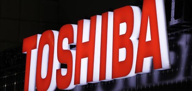 Japón multará Toshiba fraude financiero