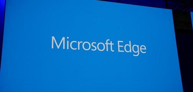 Microsoft código fuente navegador Edge
