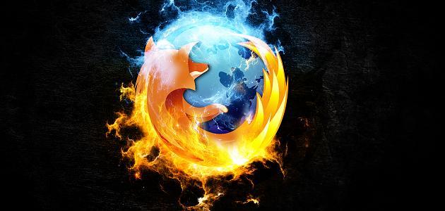 Mozilla publicidad Firefox
