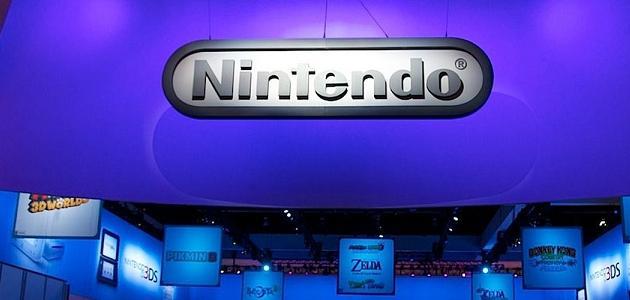Nintendo NX CES 2016