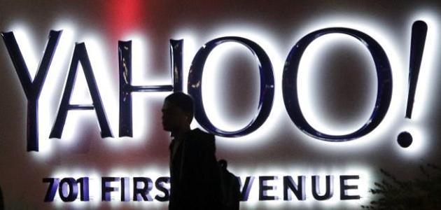 Yahoo! comprador terrenos Santa Clara