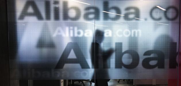 Alibaba prepara su propio CES