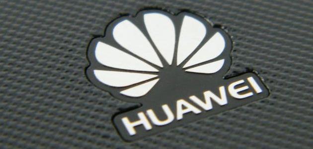 Huawei 60.000 millones ingresos