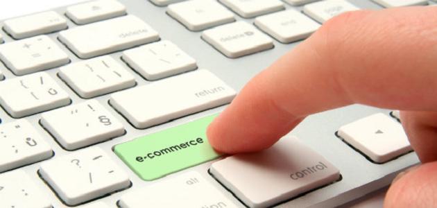 adaptarse al eCommerce