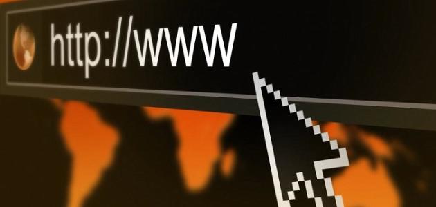 dominios alto nivel más peligrosos internet