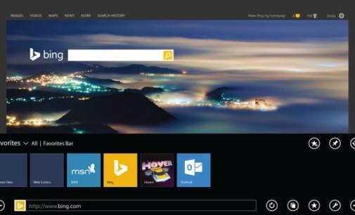 Cómo evitar que Internet Explorer muestre mensajes para actualizar a la última versión