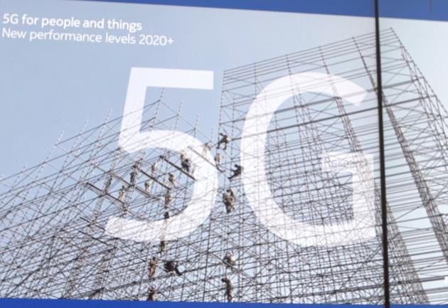 MWC 2016 Nokia capacidades y aplicaciones 5G