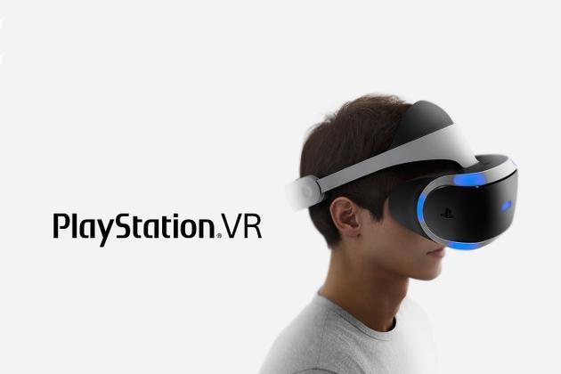 Sony no lanzará PlayStation VR este otoño