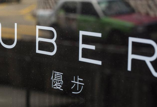 Uber pierde 1.000 millones al año en China