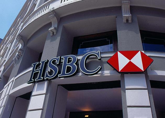 ataque hacker banca online HSBC