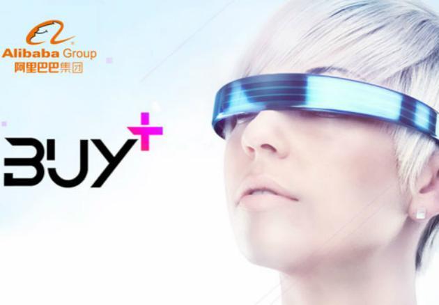 Alibaba también quiere su porción del mercado de Realidad Virtual