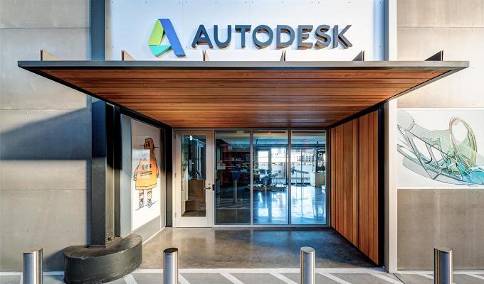 Autodesk compra Solid Angle centrada en el 3D