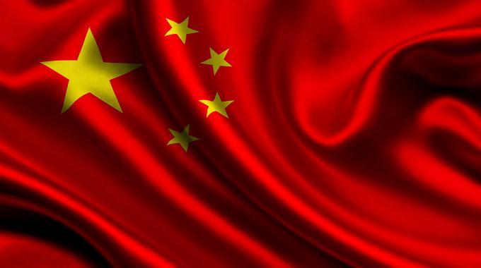 China invertirá en tecnología 147.000 millones de dólares en 2016