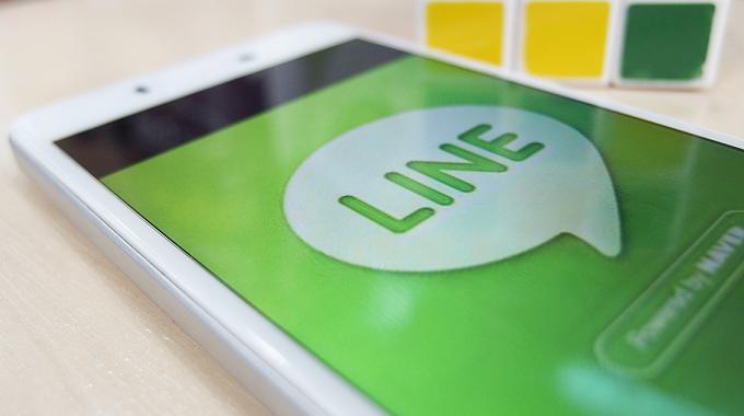 Line dirá hoy el precio de sus acciones para su salida a Bolsa