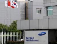 Samsung invierte en BYD, fabricante chino de coches eléctricos