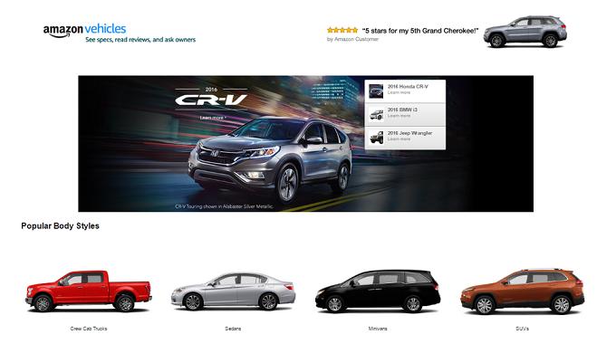 Amazon se embarca ahora en el negocio de coches