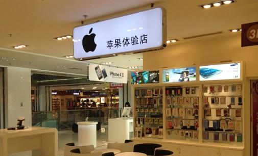 Apple gana la batalla por la patente del iPhone 6 en China