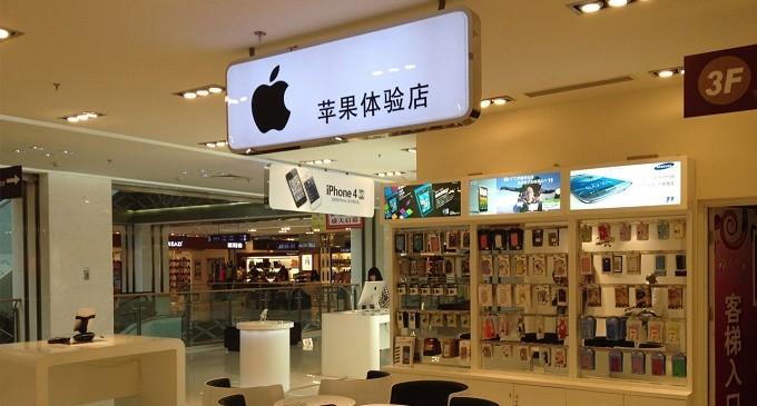 """Expertos: """"Apple está poniendo al zorro a cuidar del gallinero"""""""