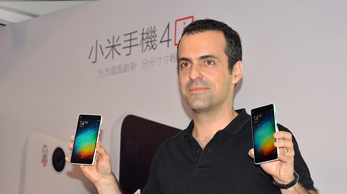 Xiaomi planea vender smartphones en EE.UU. muy pronto