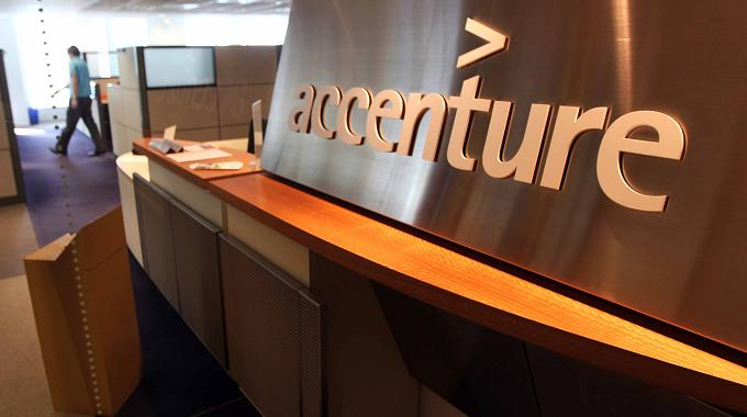 Accenture tendrá un 'hub' de innovación en Madrid