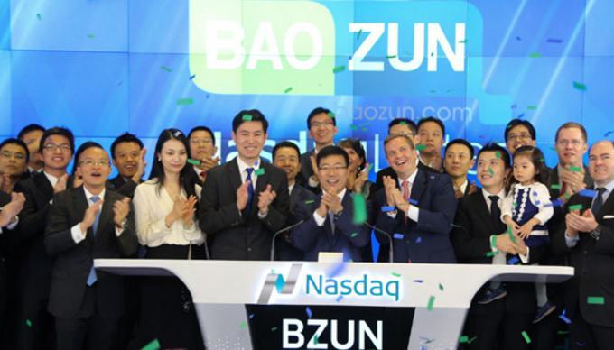 Baozun, empresa china de eCommerce, crece un 60% en Bolsa