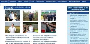 Un error expone la internet de Corea del Norte al resto del mundo